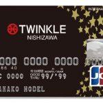 TWINKLE Card(NC・JCB)