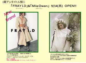 ☆NEW BRAND☆
